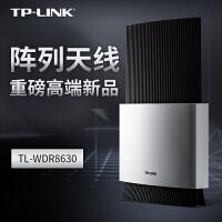 TP-LINK双千兆路由器 TL-WDR8630 双频无线2600M 千兆端口大户型穿墙 板阵天线智能路由 全新VxW