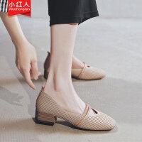 【活动中】小红人中跟单鞋女2019夏粗跟百搭玛丽珍鞋女复古网红懒人鞋一脚蹬 飞织布