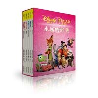 迪士尼&皮克斯动画电影漫画典藏(第2辑)(附赠四开双面精美电影海报。迪士尼官方授权,完美呈现原汁原味的纯正原版漫画!)