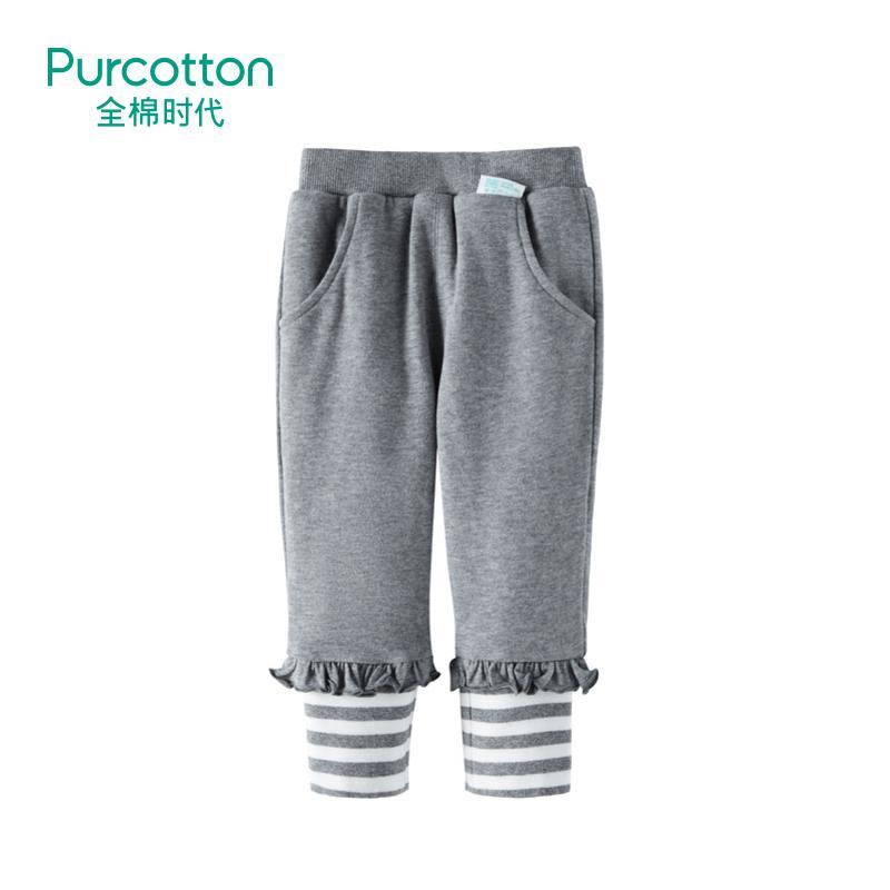 全棉时代 藏青女幼童针织长裤90/50, 1件装