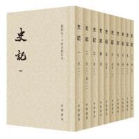 史记-全十册-�c校本二十四史修订本( 货号:710110314)