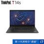 联想ThinkPad T490s(1FCD)14英寸轻薄笔记本电脑(i7-8565U 16G 1TBSSDPcle-MVMe 背光键盘 FHD全高清屏)