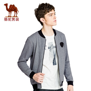 骆驼男装 2017年秋季新款开衫棒球领拉链时尚男青年针织休闲外套