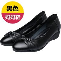 妈妈鞋软底女舒适春秋季单鞋2019中年平底皮鞋中老年女鞋