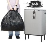 固成大�垃圾袋60x80加厚黑色家用酒店�h�l100商用超大物�I塑料袋