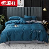 恒源祥60支贡缎四件套夏季丝滑欧式全棉纯棉裸睡床单被套1.5/1.8m