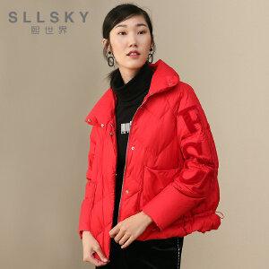 熙世界红色羽绒服女短款2018秋冬新款时尚白鸭绒加厚外套118SY067