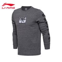 李宁卫衣男士2017新款篮球系列套头衫长袖反光防滑反光反光运动服AWDM371-3