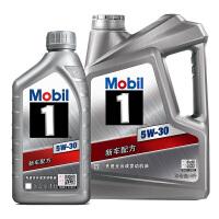 美孚(Mobil)美孚1号全合成汽车机油润滑油 银美孚机油 银装美孚1号 SN级 5W-30 4L+1L