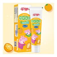中华(Zhong Hua)儿童防蛀牙膏小猪佩奇香橙味 呵护乳牙60g