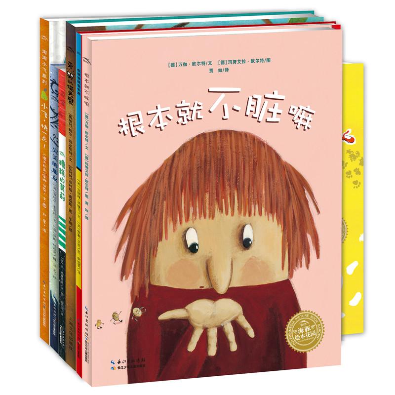 我要上幼儿园:宝宝入园准备绘本(全6册) 2017年凯特·格林威提名奖作者新作,绘本阅读推广人余治莹倾情翻译,幽默再现亲子间的日常琐事,贴近幼儿心理成长,助力宝宝健康成长。(海豚传媒出品)