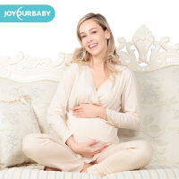 佳韵宝月子服哺乳衣外出套装孕妇睡衣秋冬产后哺乳装纯棉喂奶衣