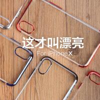 倍思iphoneX手机壳苹果X新款iphone X透明全包套10防摔潮男女电镀