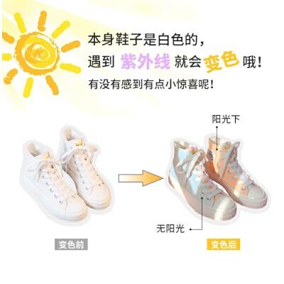 变色帆布鞋女抖音紫外线光感渐变色男高帮网红遇光变色小白鞋超仙 遇光变色 35