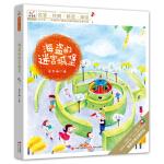 快乐鸟系列拼音读物:海盗的迷宫城堡
