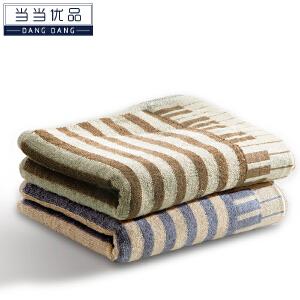 当当优品 竹纤维毛巾110g对装 34*76 吸水面巾 钢琴旋律