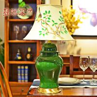 全手绘中式台灯欧式简约卧室床头单色釉陶瓷装饰台灯