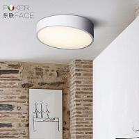东联LED吸顶灯现代简约客厅灯个性北欧艺术餐厅灯时尚创意卧室灯具x227