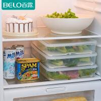 百露厨房保鲜盒蔬菜水果收纳盒储物盒有盖塑料冰箱保鲜盒储物盒