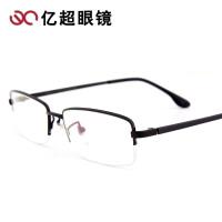 亿超超轻纯钛眼镜架 近视眼镜框 半框男士商务眼镜框 FB6083
