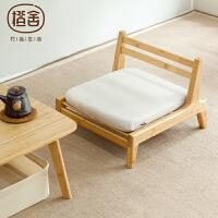 橙舍 禅凳带垫 竹制小家具带布艺坐垫日式榻榻米矮腿凳