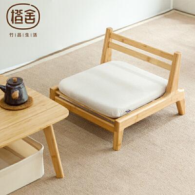 历史低价: 橙舍 cs8507-1 日式竹制禅椅腿凳 229元包邮