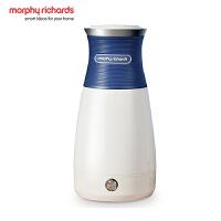 摩飞便携式烧水壶小型家用一体全自动不锈钢旅行电热水壶宿舍学生MR6090