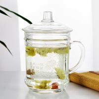 玻璃杯 家用耐热喝水泡茶杯办公室有盖男女水杯带把带盖把手透明随手杯子