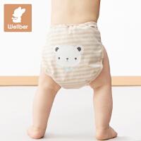 威尔贝鲁 婴儿尿布裤 宝宝尿布儿童裤尿布兜新生儿纯棉防水防漏尿
