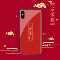 猪年心想事成苹果x手机壳新年本命年iPhone7plus保护套7个性创意6s红色防摔xr网红明星8情侣6女xs max