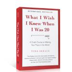 英文原版 真希望我20几岁就知道的事 What I wish I Knew When I was 20人生创意书 蒂娜