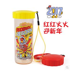 特百惠火之凤凰随心杯双盖430ML莹彩杯便携塑料防漏密封运动水杯