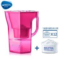 【当当自营】碧然德(BRITA) 过滤净水器 家用滤水壶 净水壶 限量  Navelia2.3L 玫红色 1壶12芯