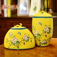 手作 手绘收纳罐摆件家居装饰工艺品现代简约陶瓷创意储物罐子