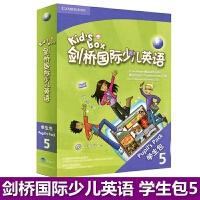 Kid's Box 剑桥国际少儿英语5 学生包5 点读版 外研社学生培训教材