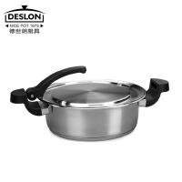 德世朗 优质不锈钢无烟无涂层加厚复底煎炒锅 DSL-C032