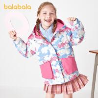 【11.11开门红3件4折叠券价:281】巴拉巴拉女童羽绒服2021冬新款儿童童装中大童中长款羽绒服三合一
