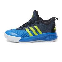ADIDAS阿迪达斯 男子场上款运动篮球鞋 AQ8597 现