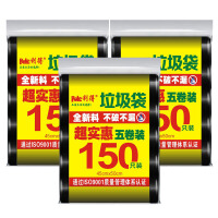 利得加厚垃圾袋中���惠5卷�b(10L)450只家用新料加厚 多色可�x