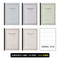 日本仲林(Nakabayashi)B5/30页逻辑格线装作业本练习本错题本笔记本子软抄本
