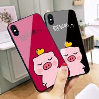 感到鸭力苹果7plus手机壳iphone6玻璃壳7猪年卡通情侣x可爱小猪8个性创意xs max网红文字8p趣味女6pl