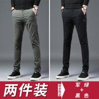 Re男裤休闲裤男士宽松直筒长裤子男装秋冬百搭秋季修身男裤韩版潮流 +