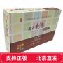 【正版】做有创意的教师 全书共12卷 张仁贤
