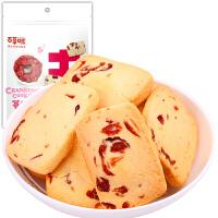 [当当自营] 百草味 蔓越莓曲奇100g 糕点点心特产 黄油饼干