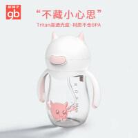 gb好孩子小饿魔婴儿水杯宝宝学饮杯吸管训练杯带握把儿童防漏新水杯