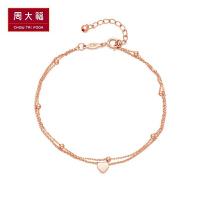 周大福珠宝首饰浪漫心形18K金彩金手链E122354甄选