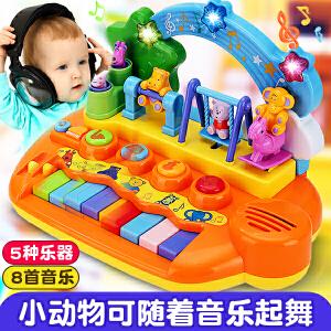 宝宝多功能电子琴婴幼儿玩具儿童男孩女孩音乐琴钢琴礼物1-3岁音乐早教玩具