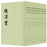 后汉书(全十二册,二十四史繁体竖排)