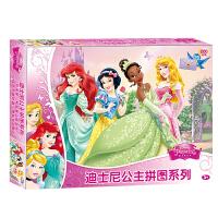【当当自营】迪士尼拼图 公主拼图益智玩具 200片装 11DF2002229