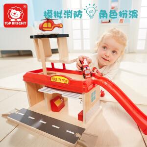 特宝儿 仿真消防局玩具消防道具认知启蒙儿童玩具